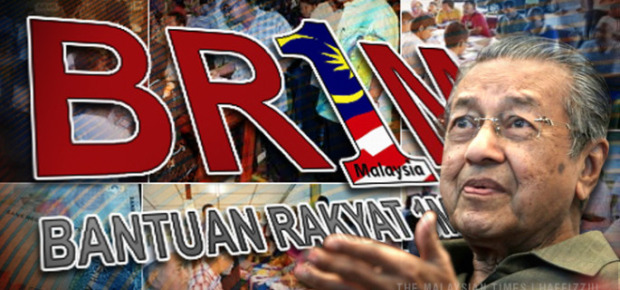 What BR1M Really Is